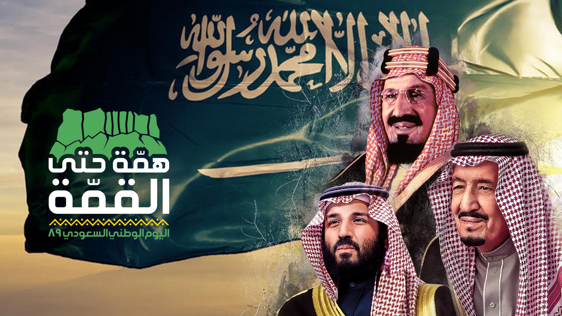 محاضرة عن التخطيط والسياسة... - بالتعاون مع مركز الملك عبد...
