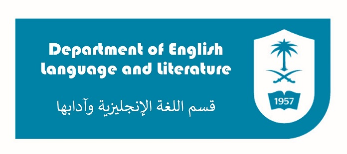 English Department  - English Department