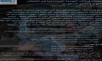تجليات ودلالات الهيمنة الاجتماعية في الخطاب اللغوي والأدبي السعودي